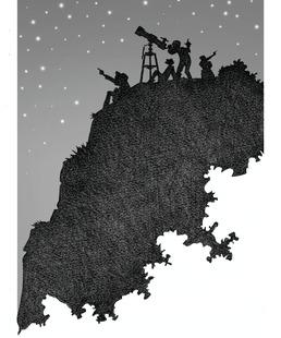 """Rencontres """"Sous les étoiles"""""""